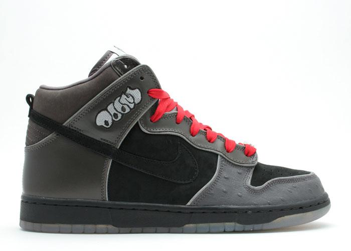 The Nike Dunk SB High – Premium SB MF Doom were designed by Frenel.