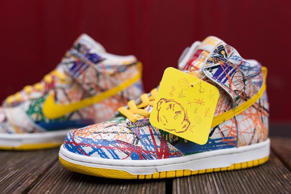 Nike Dunk High PRM GS \