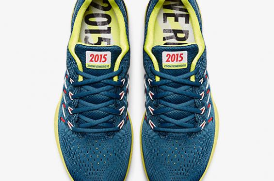 ensayo de repuesto posterior  Nike Air Zoom Vomero 10