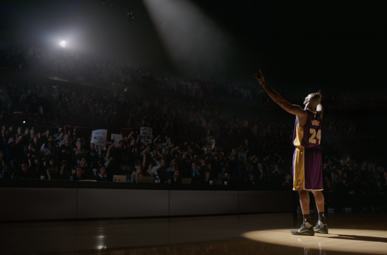 Nike Kobe Bryant Conductor Commercial 1