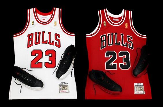 Michael Jordan's Jersey 1