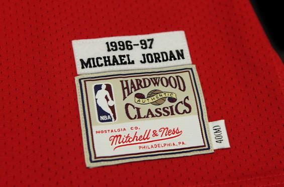 Michael Jordan's Jersey 6