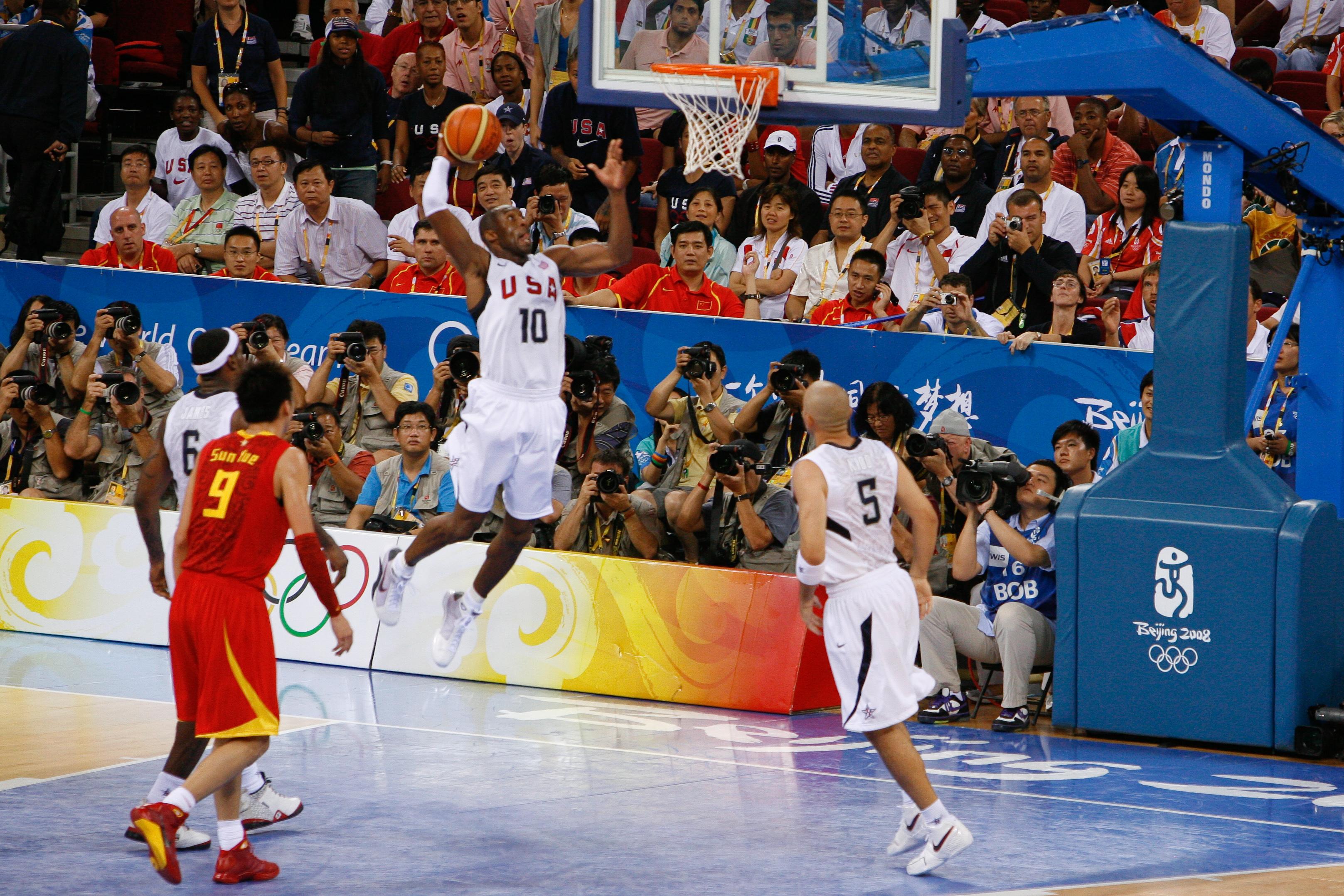finest selection 38e2f a0cda Sneaker Grails  Kobe Bryant s Nike Hyperdunk Olympic PE • KicksOnFire.com