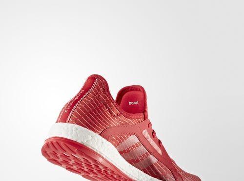 adidas PureBOOST X 5