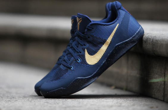 A Closer Look At The Nike Kobe 11 EM Philippines