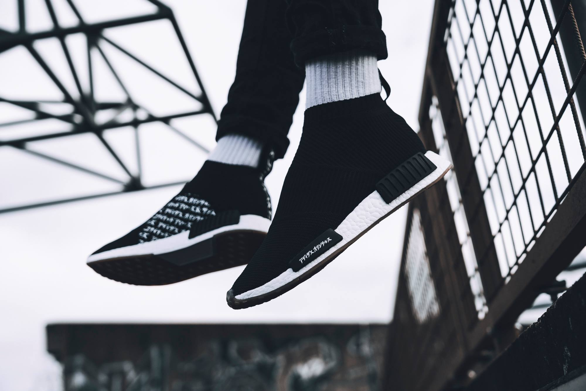 Adidas Nmd CS2 PK X United Arrows And Sons