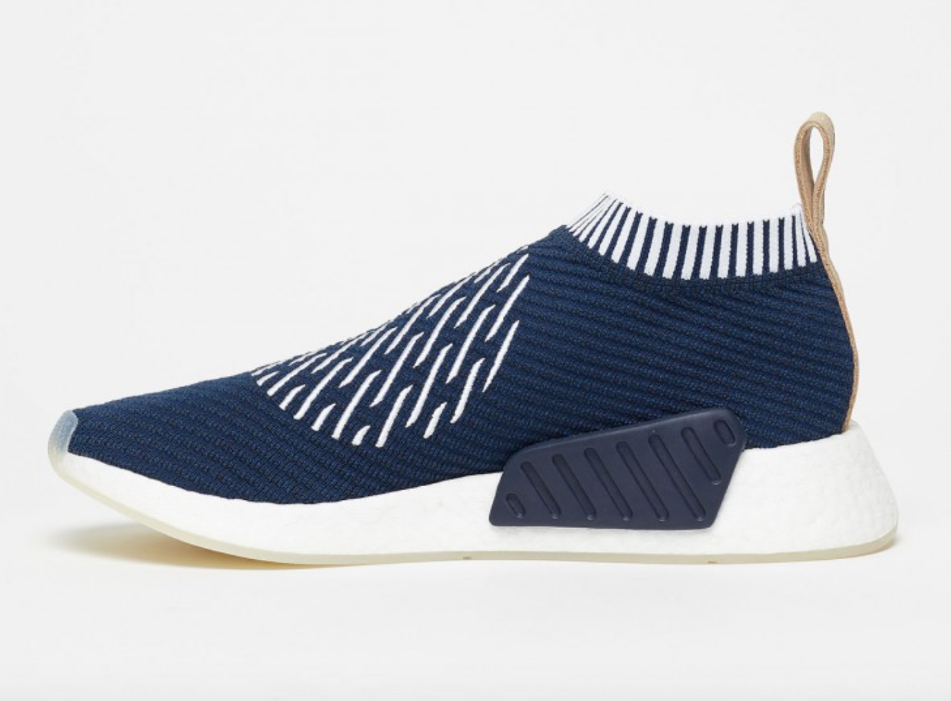 A Striped Finish On This Upcoming adidas NMD City Sock 2