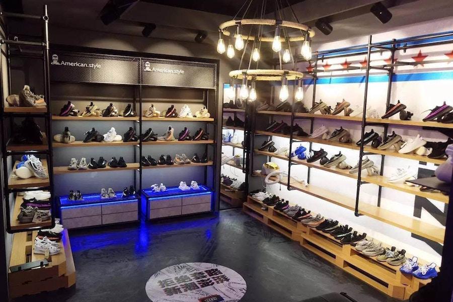adidas yeezy adidas store Shop Clothing