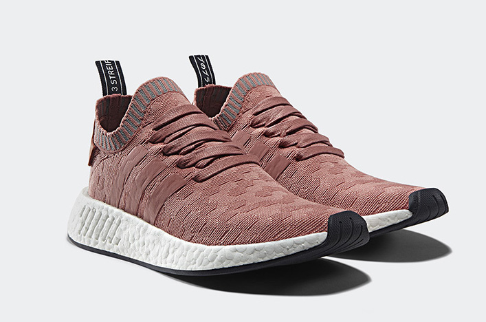 reputable site 0756a 16f29 This adidas NMD R2 Comes With A New Geometric Shadow Knit ...