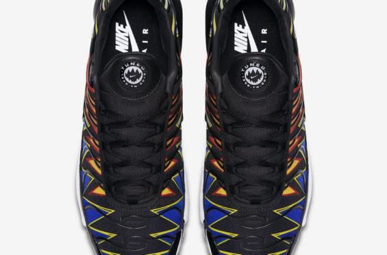 Nike Air Max Plus TN Hyper Blue Tiger