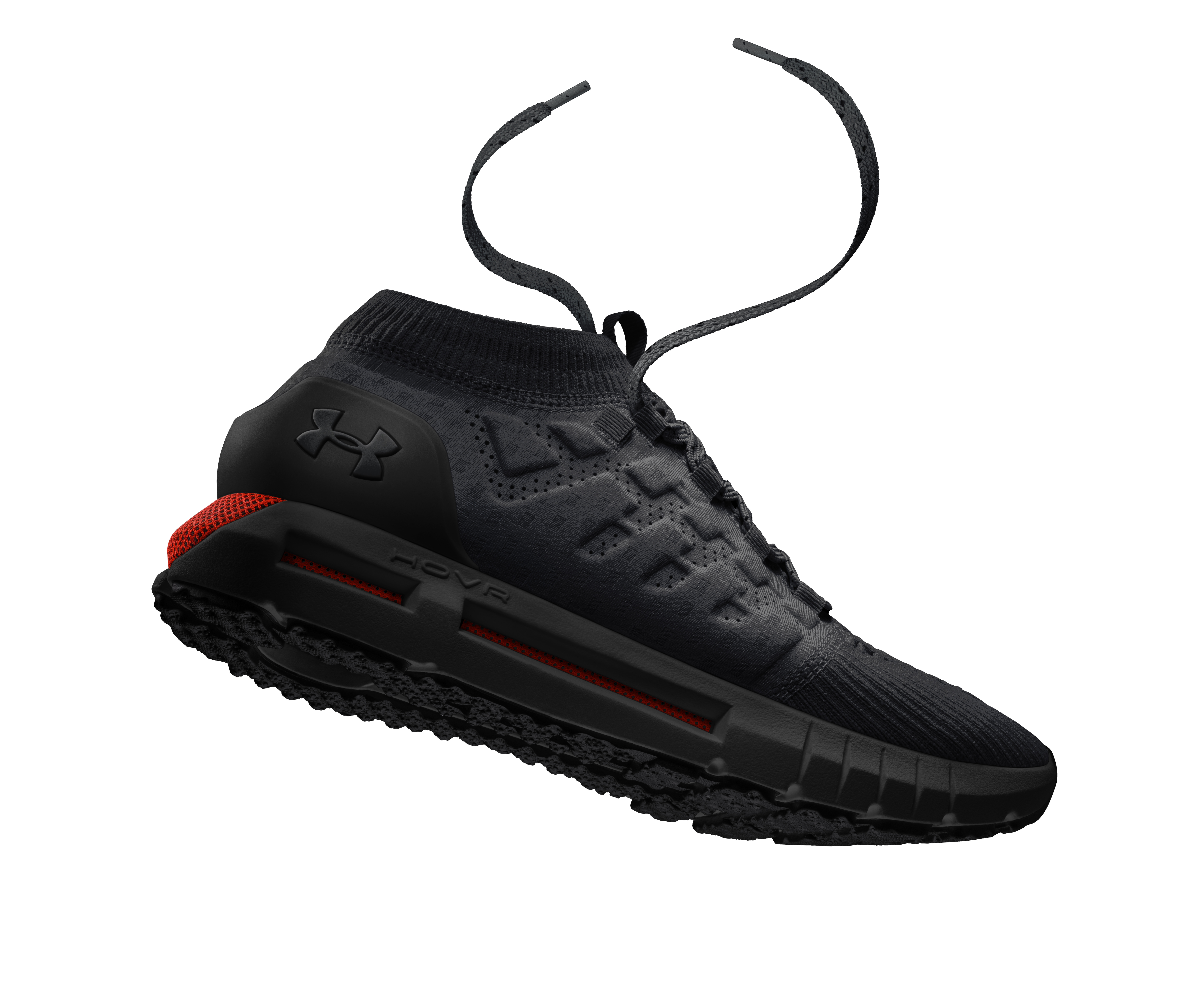 sneakers for cheap 084ff 6a0ea New Women's And Men's Colorways Of The Under Armour HOVR ...