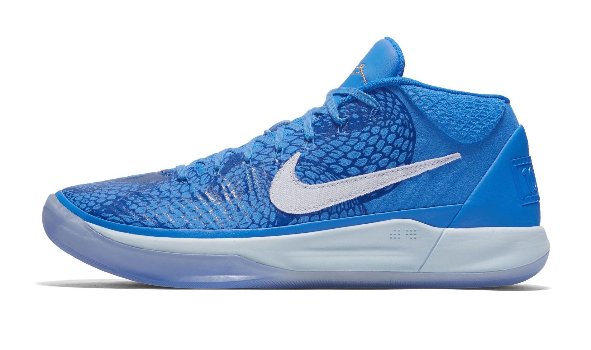 Nike Kobe A.D. Mid DeMar DeRozan PE