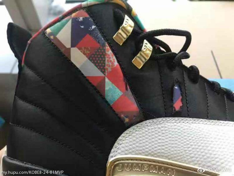meet 6683b 9164a The Air Jordan 12 Chinese New Year 2019 Will Come With A Cut ...