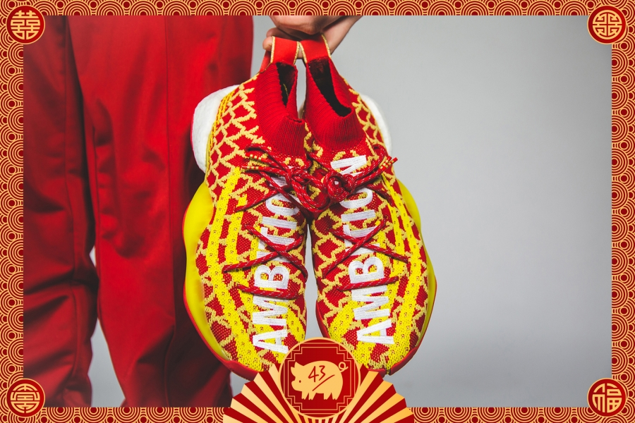 Pharrell x adidas Crazy BYW Chinese New
