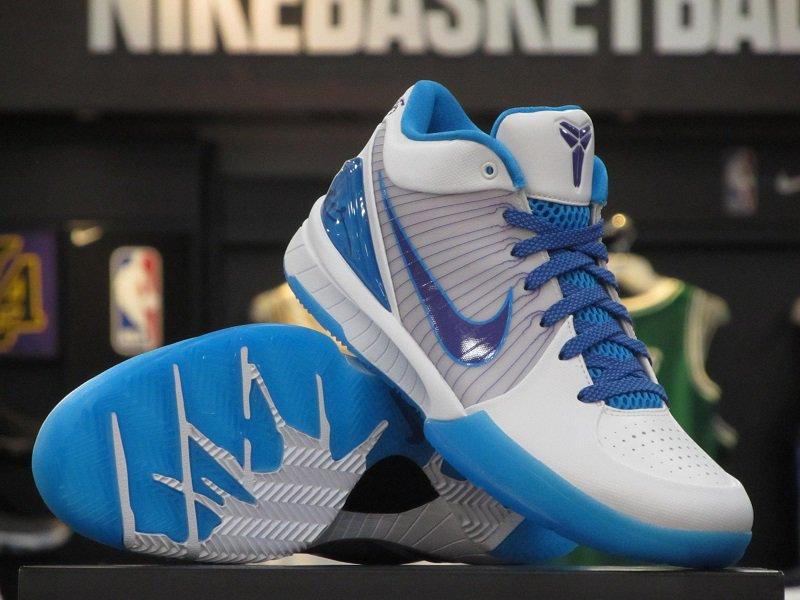 info for 62c1e fc80b Release Reminder: Nike Zoom Kobe 4 Protro Draft Day ...