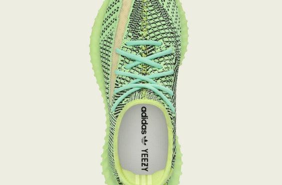 https://www.kicksonfire.com/wp-content/uploads/2019/11/adidas-Yeezy-Boost-350-V2-Yeezreel-2-565x372.jpg