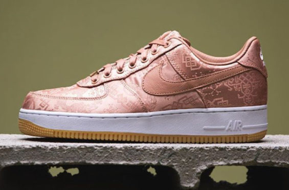 nike air force 1 clot where to buy